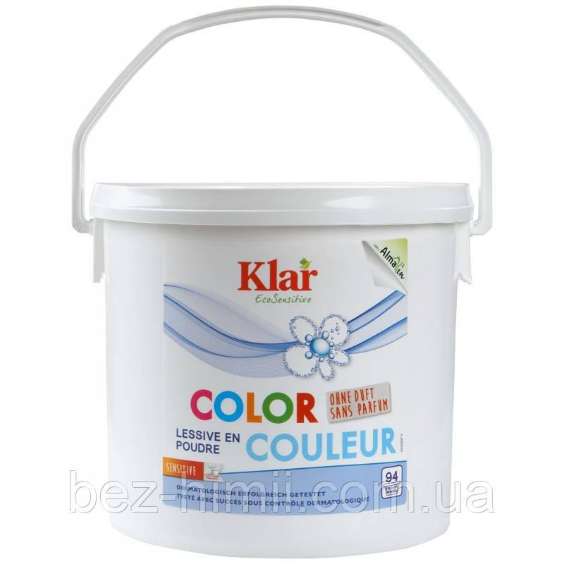 Органический стиральный порошок Клар для цветного, Klar.  4,75 кг.