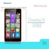 Защитное стекло Nillkin Anti-Explosion Glass для Microsoft Lumia 540 , фото 1