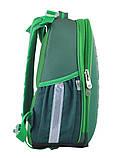 Рюкзак каркасный H-25 Football, фото 2