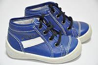 Кеды синие 19 рзм. (М)
