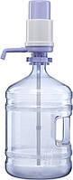 Бутыль с помпой механической А30 на 19 л-поликарбонат без ручки