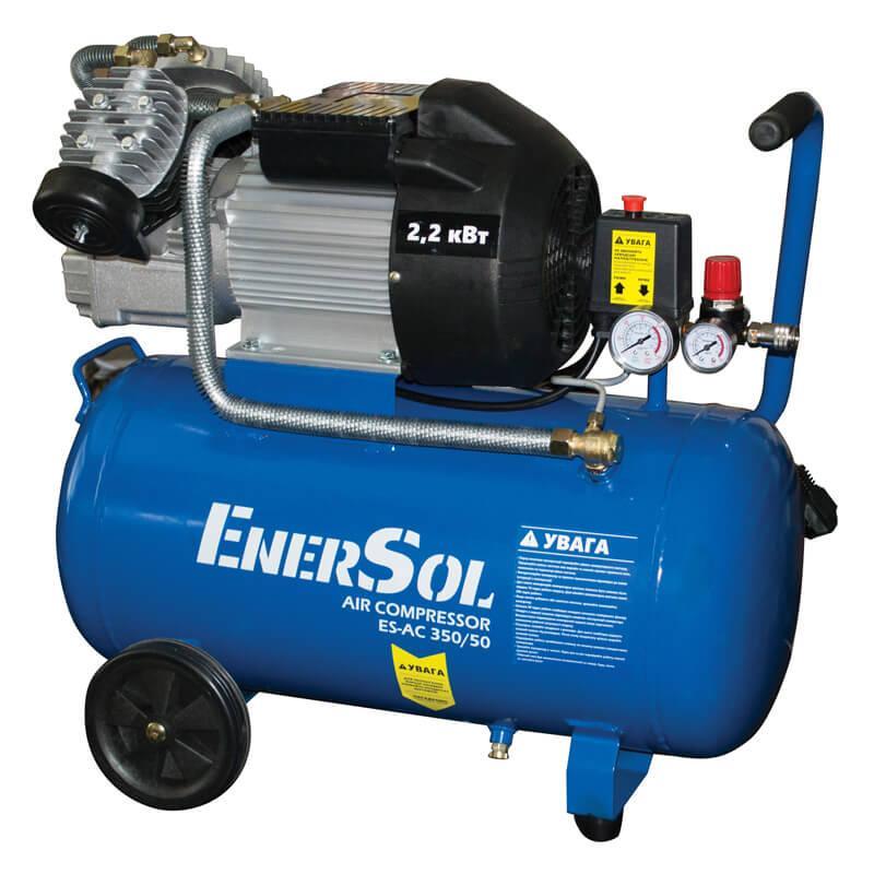 Компрессор воздушный поршневой EnerSol ES-AC350-50