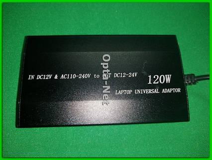 Универсальный автомобильный блок питания  120W ( + Подарок кабель для дополнительной зарядки в  автомобиле)