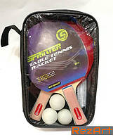 """Набір для настільного тенісу """"Sprinter"""" ВВ19"""