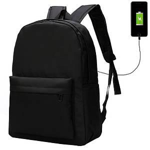 Мужской рюкзак Augur USB Black, черный eps-7043