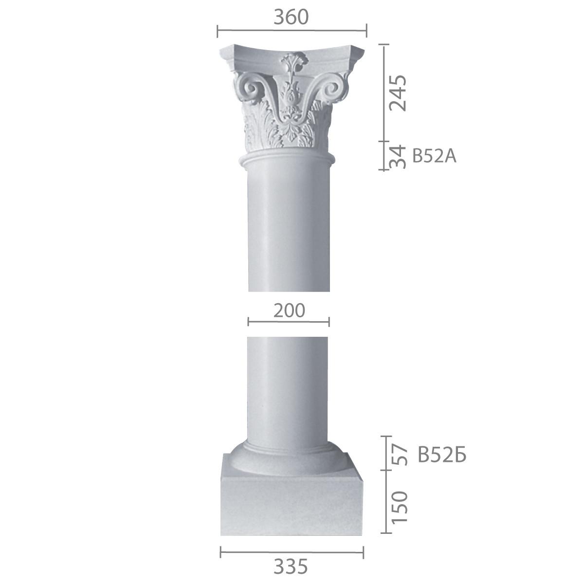 Колонна из гипса, гипсовая колонна ка-52 (1/2)