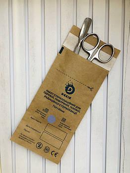 Крафт пакеты коричневые для паровой и воздушной стерилизации, 75х150 мм, 10 шт