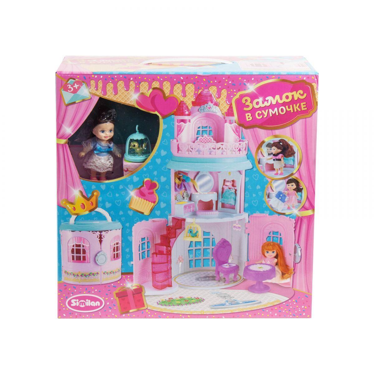 Домик  Замок в сумочке  с куклой