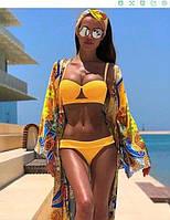 Раздельный женский купальник желтого цвета Чашка, фото 1