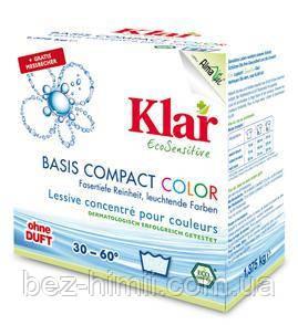 Органический стиральный порошок для цветных тканей с экстрактом мыльного ореха Klar. Для 30°- 60°. 1,375 кг.