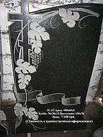 Памятник одинарный