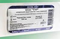 Хирургический стерильный шовный материал Шелк торговой марки «IGAR»