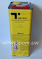 1T Обезжириватель сольвентный STANDART CLEANER, 5 л