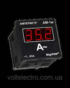 DigiTOP Амперметр щитовий АМ-1М (зовнішній ТТ)