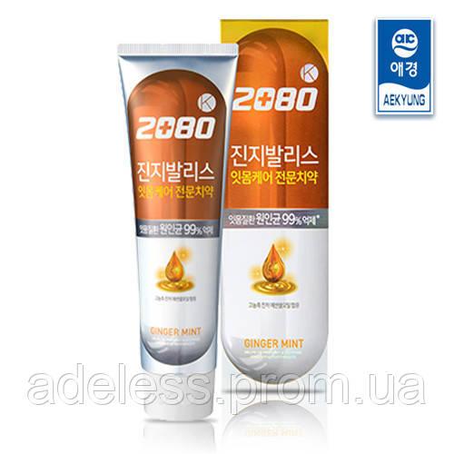 Зубная паста c экстрактом гинкого билоба и имбирным маслом 2080 Gingivalis K Toothpaste Ginger Mint, 120мл