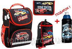 "Комплект. Рюкзак школьный каркасный Hot Wheels HW18-701M + пенал + сумка, ТМ ""Kite"""