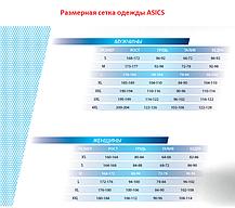 Волейбольная форма Asics Volley Set 2051A028 400, фото 3