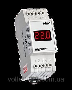 DigiTOP Амперметр  на DIN-рейку АМ-1 (зовнішній ТТ)