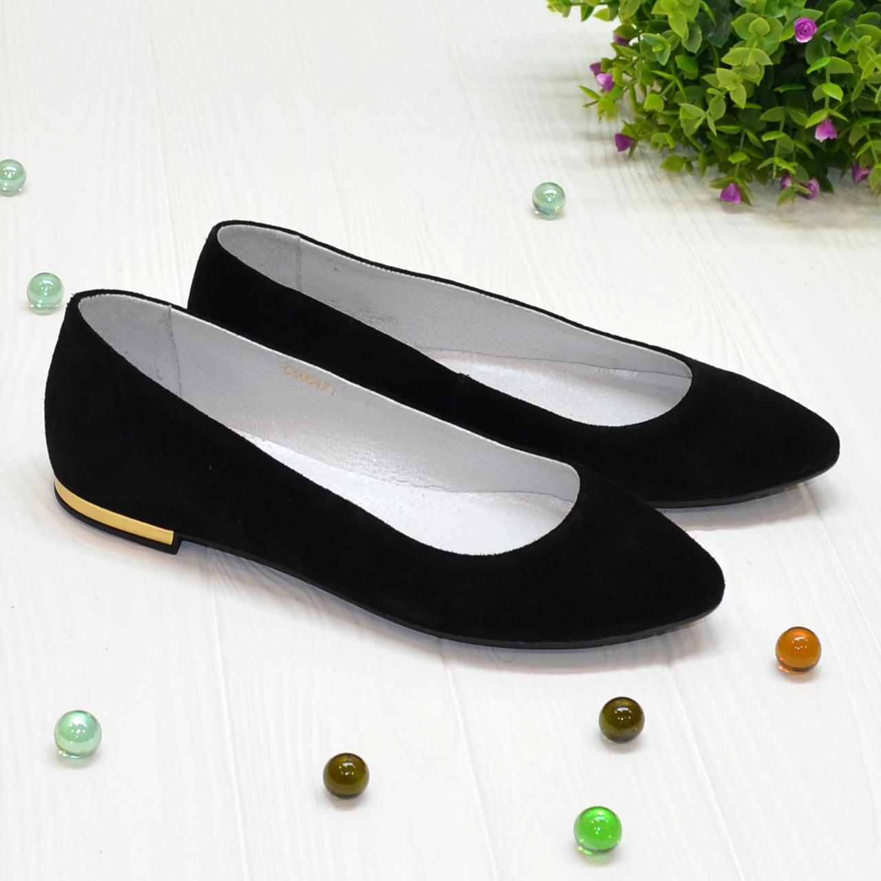Женские замшевые туфли-балетки с заостренным носком.