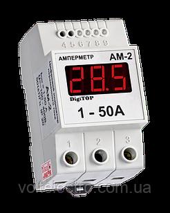 DigiTOP Амперметр  на DIN-рейку АМ-2 (вбудований ТТ)