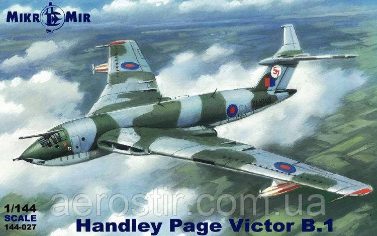 Handley Page Victor B.Mk1/K.2P 1/144 МикроМИР 144-027