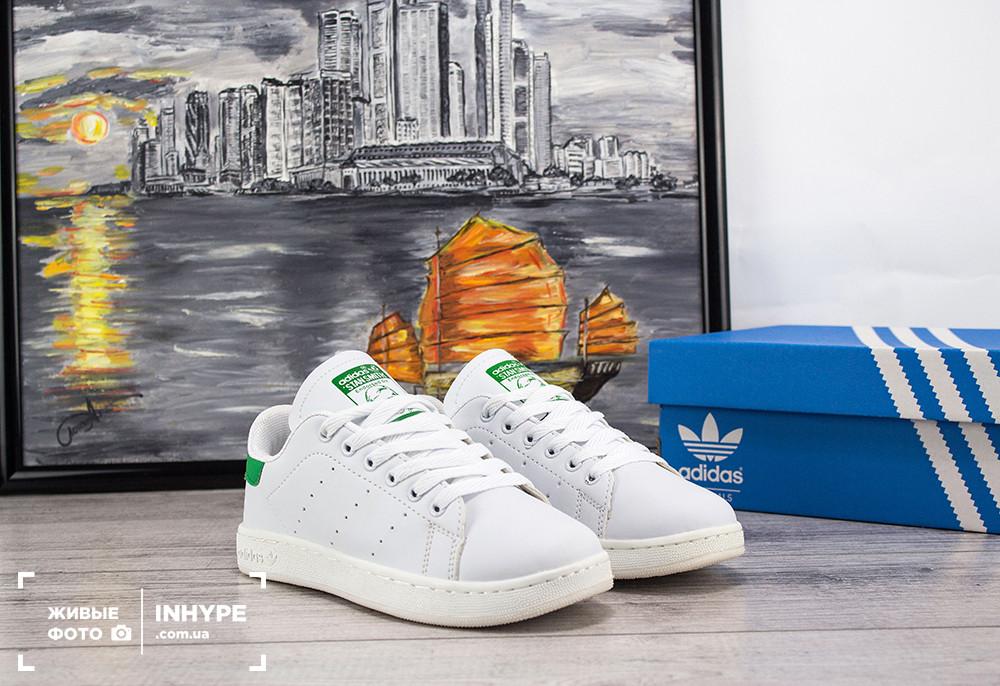 Женские кроссовки в стиле Adidas Stan Smith белые с зелеными