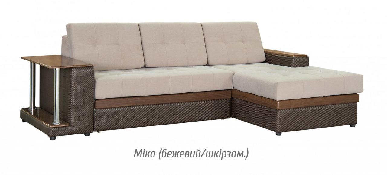 Кутовий диван Орфей