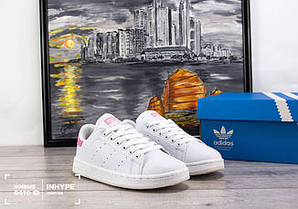 Кеды женские Adidas Stan Smith GS White BA9858 | Адидас Стан Смит белые