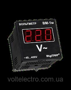 DigiTOP Вольтметр 1Ф щитовий BM-1М
