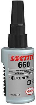 Фиксатор вал-втулочный высокопрочный для увеличенных зазоров Loctite 660, 50 мл
