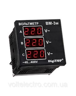 DigiTOP Вольтметр 3Ф щитовий BM-3М