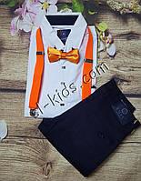 Комплект Подтяжки + Бабочка рост 86-140 см (оранжевые)