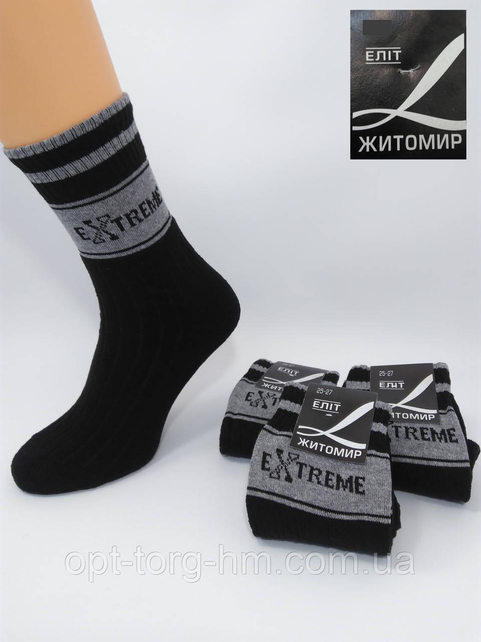 """Махровые мужские носки """"Extreme"""" 27-29 (41-44 Обувь)"""