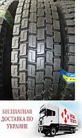 Грузовые шины Roadshine RS612, 315/70R22.5