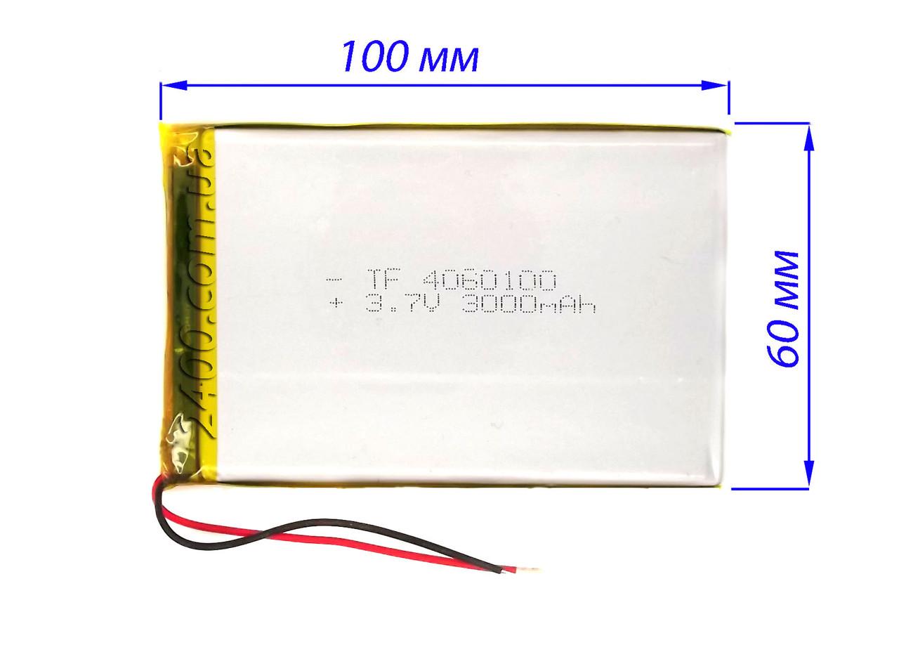 Аккумулятор (батарея) 3000 мАч для планшета - 3,7в универсальный 3000 mAh 3.7v размер 4.0*60*100 мм (4060100)