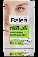 Balea маска для кожи вокруг глаз и губ Augen- und Lippenmaske 4x1,5ml