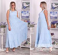 Платье летнее длинное софт Голубой