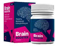 BrainBoosterX - Таблетки для улучшения памяти, внимания, концентрации (БрэйнБустер) 1+1=3