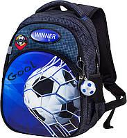 Рюкзак Winner stile 1702 ортопедический школьный с мячом для мальчика 4-6 лет 29смх 17,5см х 38,5см, фото 1