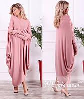 Платье женское трикотажное с асимметричным подолом Большого размера Пудра