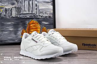 Женские кроссовки Reebok Classic Leather White Рибок белые кожаные