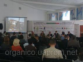 """Конференция """"Органическая переработка и сбыт. Киев 2012"""""""