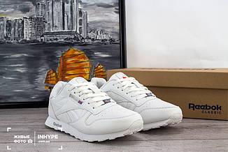 Мужские кроссовки Reebok Classic рибок классик кожаные белые