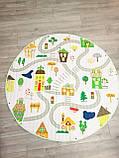 """Безкоштовна доставка! Ігровий килимок-мішок """"Доріжки"""", фото 3"""