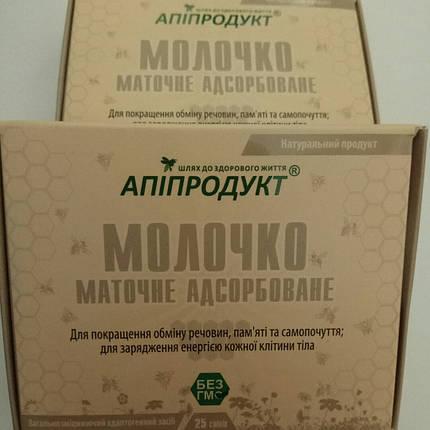 Маточное молочко адсорбированное 10 %-ое Апипродукт 25 стиков, фото 2