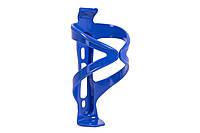 Флягодержатель BC-BH9221 Pl (синий)