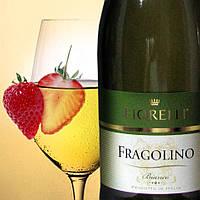 Вино белое игристое Fragolino Fiorelli Bianco Фраголино Фиорелли Бьянко 750мл