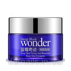 Bioaqua Wonder Sleep Mask, Ночная маска для лица с экстрактом черники, 50 грамм