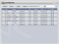 Настройка ip-видеонаблюдения . Config Tool v2.0