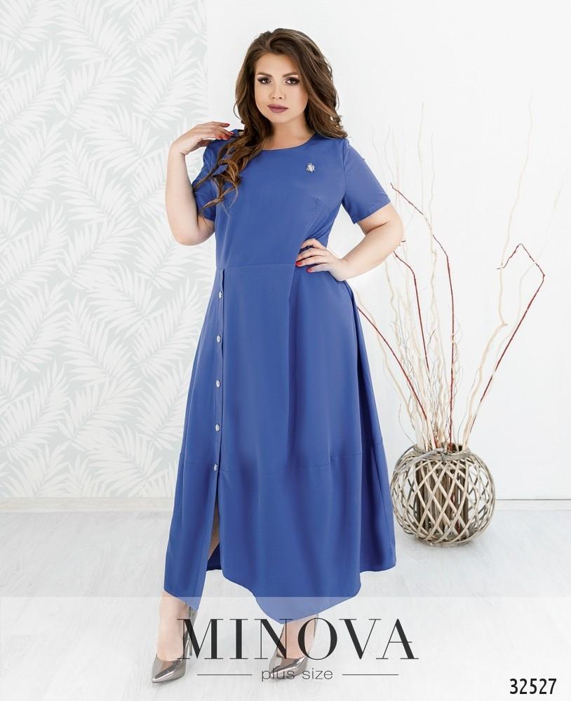 Платье летнее однотонное Большого размера софт коттон Деним